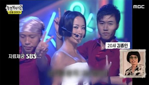 지난 12일 방영된 MBC '놀면 뭐하니?'의 한 장면