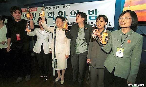 2001년 3회 서울여성영화제 여성영화인의 밤 행사 모습. 우측부터 변재란, 심재명, 이혜경, 한명숙 당시 여성부 장관