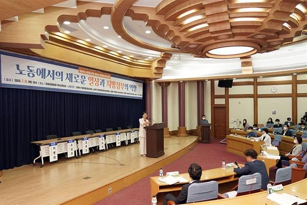 은수미 성남시장이 지난 7월 국회 토론회에서 일하는 일하는 시민을 위한 조례에 관하녀 설명을 하고 있다.