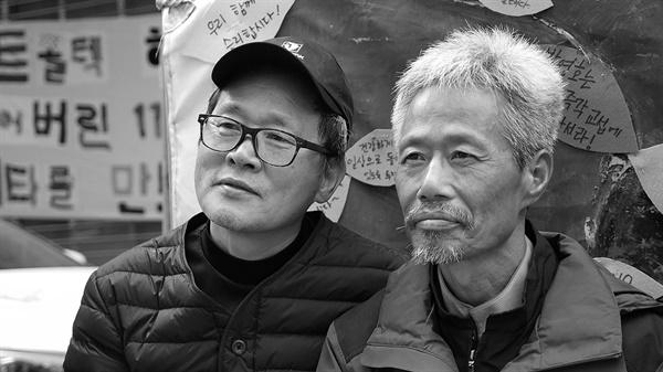 이수정 감독의 다큐멘터리 <재춘언니>