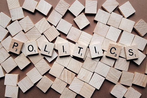새로운 세계의 새로운 정치 눈 앞에 다가온 새로운 세계에 적합한 새로운 시각의 정치인이 필요하다.