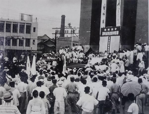 대구역전 광장에서 거행된 경북지구 합동위령제.