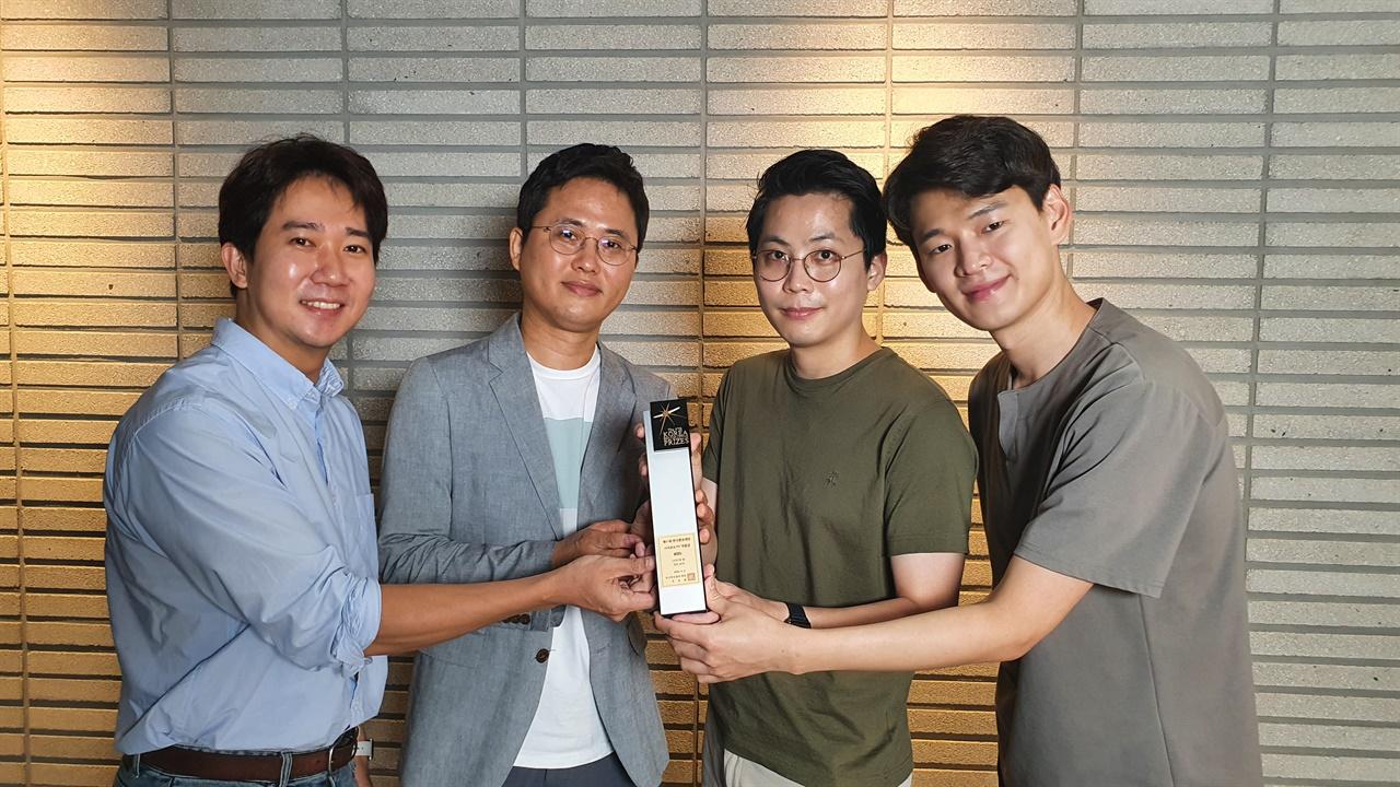 한국방송대상 시사보도TV 작품상 받은 권순두 촬영기자, 이재석 기자, 이정태 촬영기자, 이세중 기자(왼쪽부터)