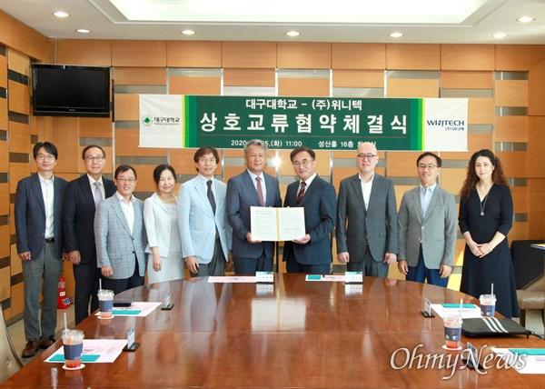 대구대학교는 15일 학교 본관 성산홀에서 국내외 재난안전 분야의 통합재난관리시스템 전문 ICT 기업인 ㈜위니텍과 상호교류 협약을 체결했다