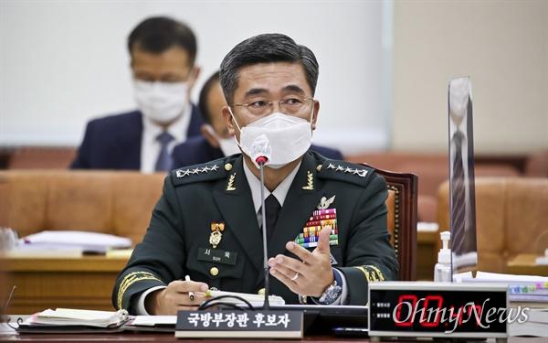 서욱 국방장관 후보자가 16일 오전 서울 여의도 국회에서 열린 인사청문회에서 발언하고 있다.