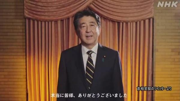아베 신조 일본 총리의 퇴임 소감 영상 메시지 갈무리.