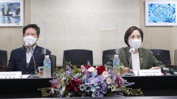 권정오 전교조 위원장과 유은혜 교육부장관이 16일 오전 서울에서 만나 간담회를 갖고 있다.