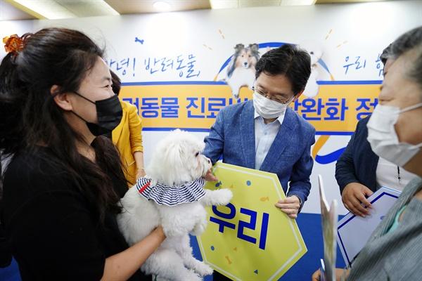 9월 16일 경남도청에서 열린 '반려동물 진료비 부담완화 정책간담회'.