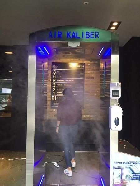 22회 서울국제여성영화제 상영관 입구에 설치된 전신 소독기