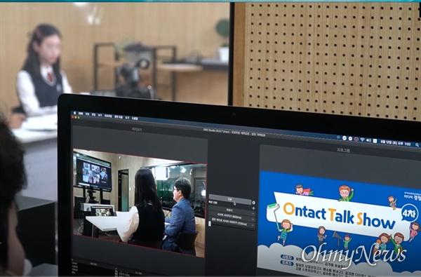 토론회  영상 캡처