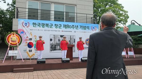 17일 서울 용산 전쟁기념관 어린이박물관 야외 공터에서 한국광복군 창군 80주년 기념식이 열렸다. 김영관 애국지사를 비롯해 박삼득 보훈처장, 광복회 회원, 육사 생도 등이 참석했다.