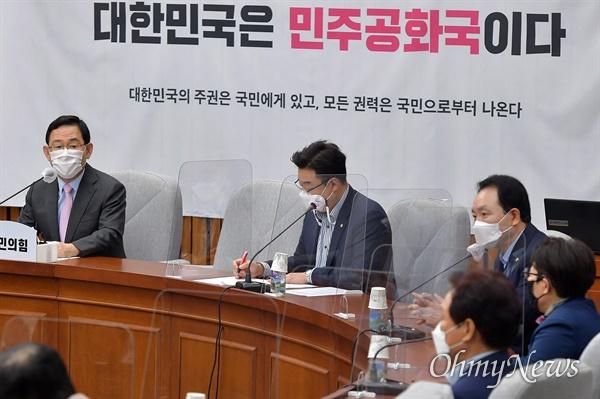 국민의힘 주호영 원내대표가 18일 오전 국회에서 열린 원내대책회의에서 모두발언을 하고 있다.