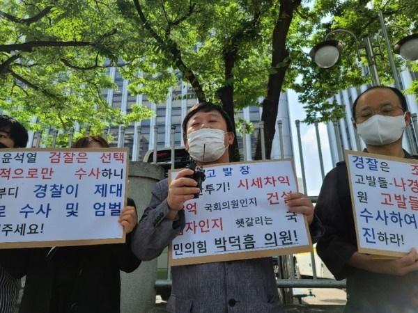 시민단체에서 박덕흠 의원을 수사해달라고 경찰청에 고발했다.