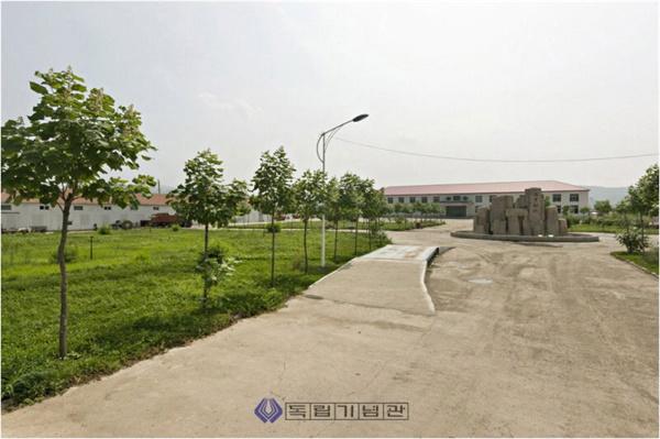 랴오닝성 신빈현에 있는 조선혁명당 본부 터(현재 중국인 운영 공장)