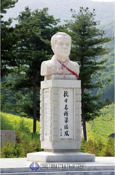 1995년 왕청문 인민 정부가 건립한 '항일 명장 양서봉'의 흉상. 원래 조선족 학교 교정에 세웠지만 지금은 강남촌 협피구로 옮겼다.