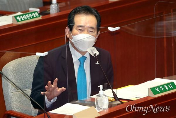 정세균 국무총리가 18일 오후 서울 여의도 국회에서 열린 예산결산특별위원회 전체회의에서 의원 질의에 답하고 있다.