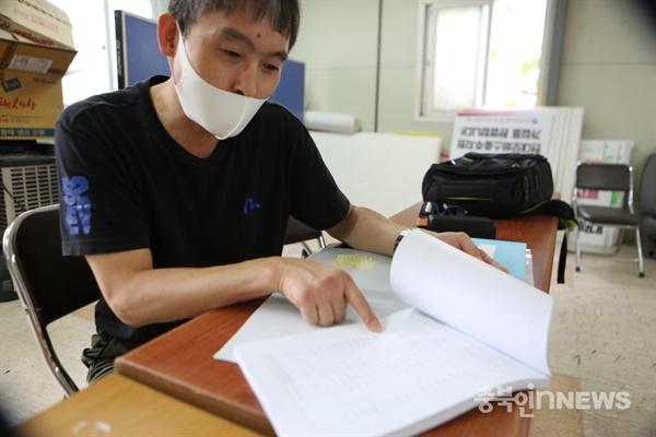 전 씨가 (주)충주택시 과거 자료들을 보여주고 있다 ⓒ 김다솜 기자