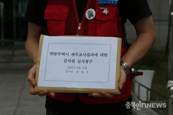 ⓒ 김다솜 기자