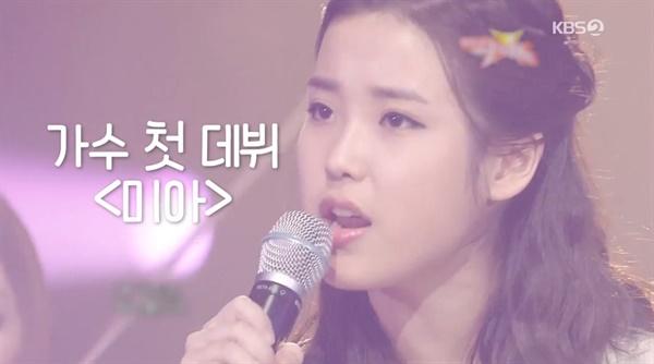 18일 오후 방송된 KBS2 <유희열의 스케치북>의 한 장면