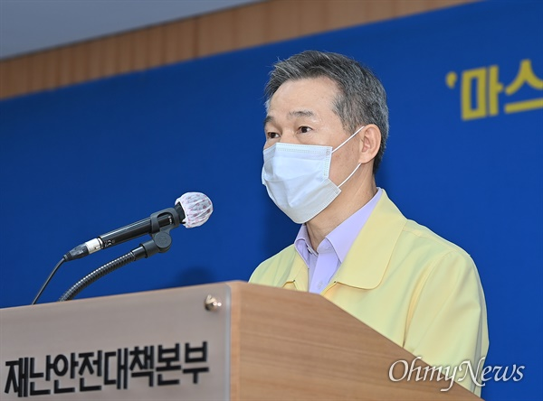 채홍호 대구시 행정부시장이 19일 코로나19 정례브리핑을 갖고 '대구형 사회적 거리두기 2단계'를 1주일 더 연장한다고 밝혔다.