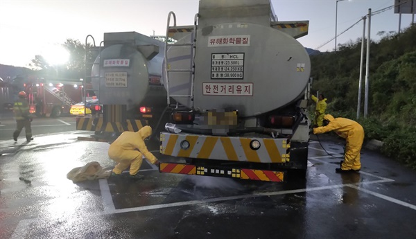 9월 20일 새벽, 김해 진영읍 남해고속도로 휴게소에 주차돼 있던 탱크로리에서 염산 누출 사고가 발생했다.