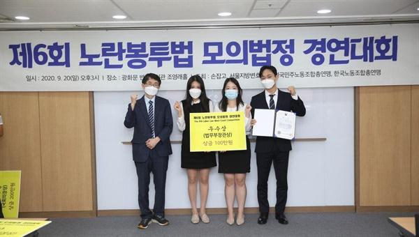 ▲법무부장관상을 수상한 참가번호 6007번팀(연세대 로스쿨 조예리, 유들, 이지민