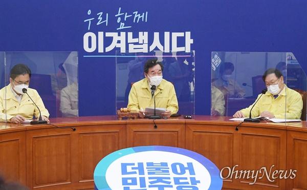 더불어민주당 이낙연 대표가 21일 오전 서울 여의도 국회에서 열린 최고위원회의에서 발언하고 있다.