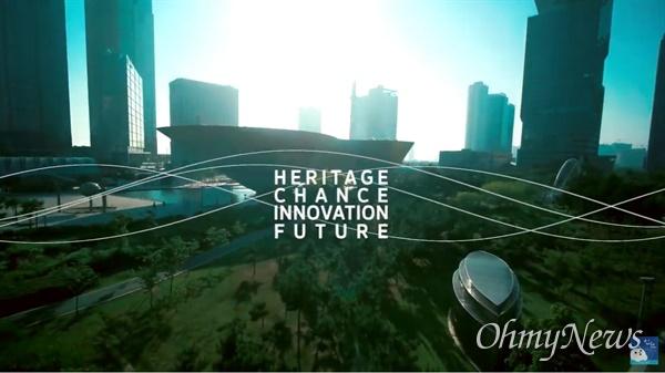 인천시가 만든 '인천 Wave'는 인천 시정슬로건 '살고 싶은 도시 함께 만드는 인천'을 모티브로, 인천의 정책과 비전을 한결, 숨결, 물결, 연결의 4개의 '결(Wave)'이라는 키워드로 표현한 영상으로, 도시를 매력적으로 표현한 우수한 영상이라는 호평을 받았다.
