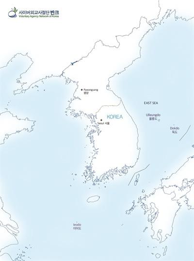 사이버외교사절단 반크가 제작/배포한 동해지도.