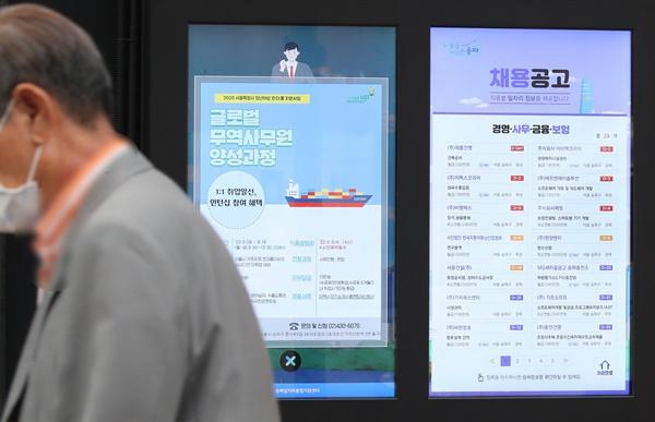 신종 코로나바이러스 감염증(코로나19) 여파와 역대 최장기간 장마에 지난달 취업자가 또 줄어 6개월 연속 감소를 기록했다.  통계청이 9일 발표한 고용동향에 따르면 8월 취업자는 2천708만5천명으로, 1년 전보다 27만4천명 감소했다. 사진은 이날 서울 송파구청 송파일자리통합지원센터의 채용공고 모니터