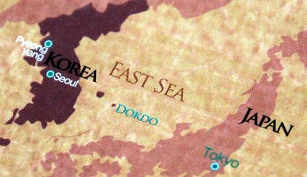 국제수로기구가 일본해 대신 숫자로 표기할 것으로 알려져 동해 홍보운동에 새 전기가 되고 있다. 사진은 사이버외교사절단 '반크' 홈페이지에 게시된 '동해' 홍보 이미지.