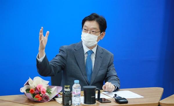 9월 22일 경남도청에서 열린 '제1기 경남공동체협력지원가 위촉식'. 김경수 지사.