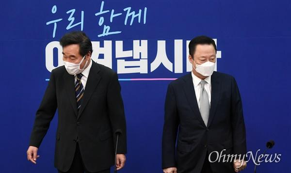 더불어민주당 이낙연 대표가 22일 서울 여의도 국회 당대표 회의실에서 박용만 대한상공회의소 회장을 접견하고 있다.