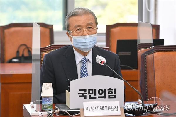 김종인 국민의힘 비상대책위원장이 22일 국회에서 열린 화상 의원총회에서 모두발언을 하고 있다.