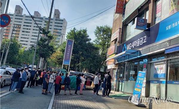 경북 구미시가 구미시랑상품권을 발행한 21일 오전 구미의 한 새마을금고 앞에는 지역화폐를 구매하기 위해 시민들이 줄을 서 기다리고 있다.