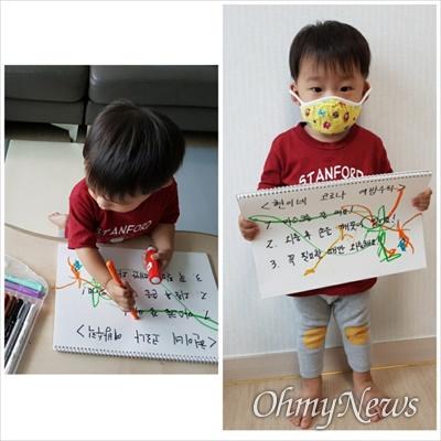 대구 이안동대구어린이집 원생들이 도화지와 마스크에 코로나19를 이겨내자는 메시지를 써서 시민들을 응원했다.
