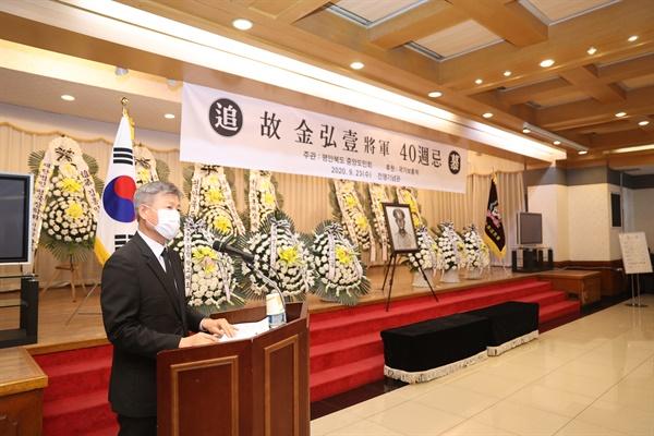 박삼득 보훈처장이 9월 23일 열린 '일서 김홍일 장군' 40주기 추도식에서 추모사를 하고 있다.