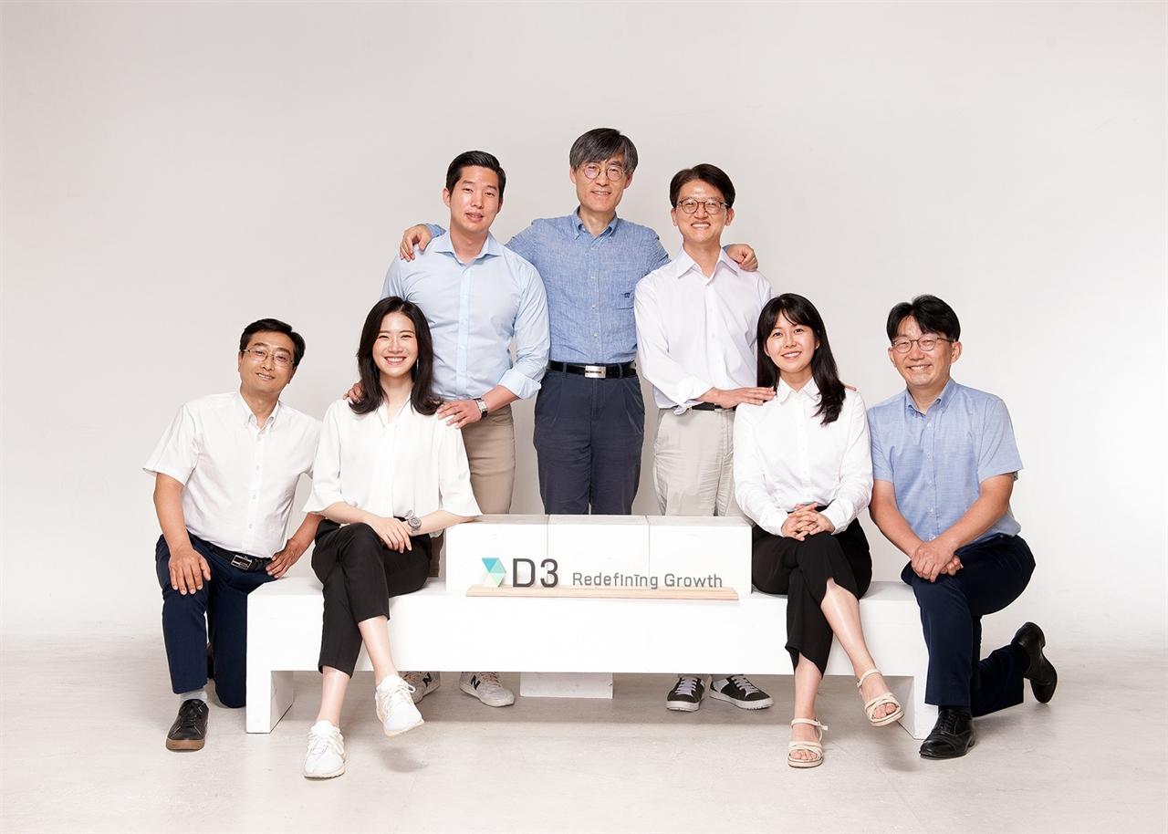 임팩트 투자사 'D3쥬빌리파트너스'의 직원들. 오른쪽 끝이 임성훈 파트너.