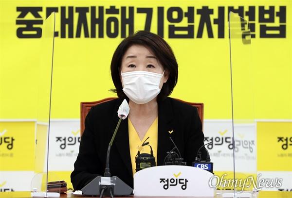 심상정 정의당 대표가 24일 오전 서울 여의도 국회에서 열린 퇴임 기자회견에서 인사말을 하고 있다.