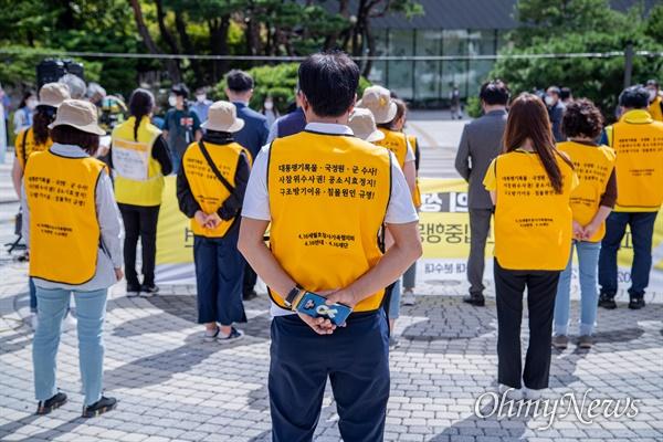 416가족협의회 유가족, 416연대 회원들이 24일 오후 서울 종로구 청와대 분수대 앞에서 기자회견을 열고 세월호참사의 성역없는 진상규명을 위한 피해자 가족-시민 집중행동을 발표하며 연좌농성에 돌입하고 있다.