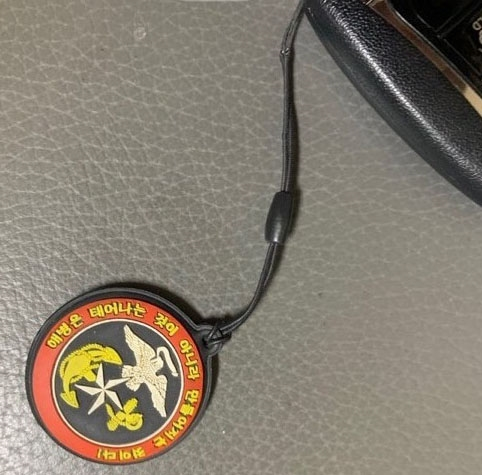 외삼촌 차 키에 달린 해병대 마크 고리  이 열쇠 고리를 보고 외삼촌을 당연히 선임이라 생각했을 것이다.