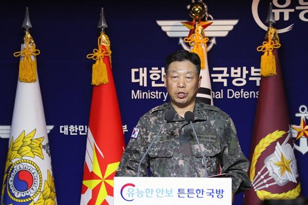 안영호 합동참모본부 작전본부장이 24일 서울 용산구 국방부 청사에서 연평도 인근 해상 실종자 관련 브리핑을 하고 있다.