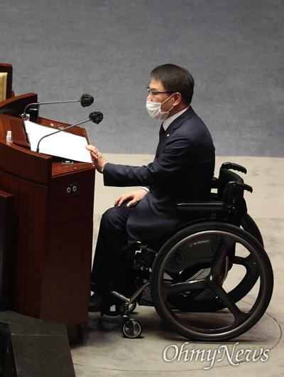 24일 국회 본회의에서 국민의힘 이종성 의원이 5분 자유발언을 하고 있다.