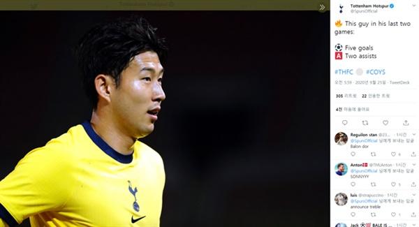 손흥민 손흥민이 유로파리그 슈켄디아전에서 1골 2도움을 기록, 토트넘의 유로파리그 플레이오프 진출을 이끌었다.