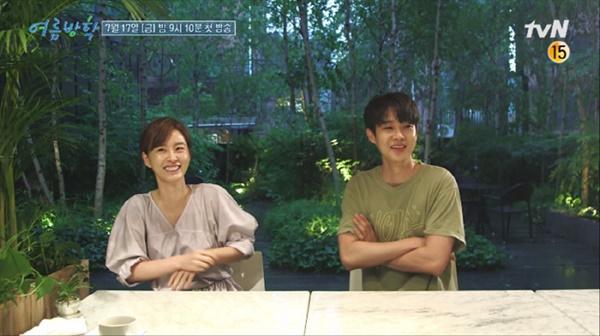 지난 25일 종영한 tvN '여름방학'의 한 장면