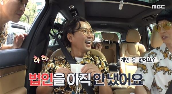 지난 26일 방영된 MBC '놀면 뭐하니?' 환불원정대편의 한 장면