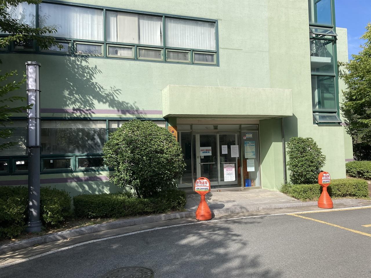 경주 A아파트 경로당 입구에 주민공동시설 운영 중지를 알리는 공고문이 부착되어 있는 모습