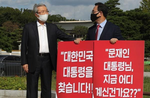 국민의힘 김종인 비대위원장(왼쪽)이 27일 오후 청와대 분수대 앞에서 북한의 해수부 공무원 피격 사망사건 진상조사 요구 1인 시위에 나선 주호영 원내대표를 만나고 있다.