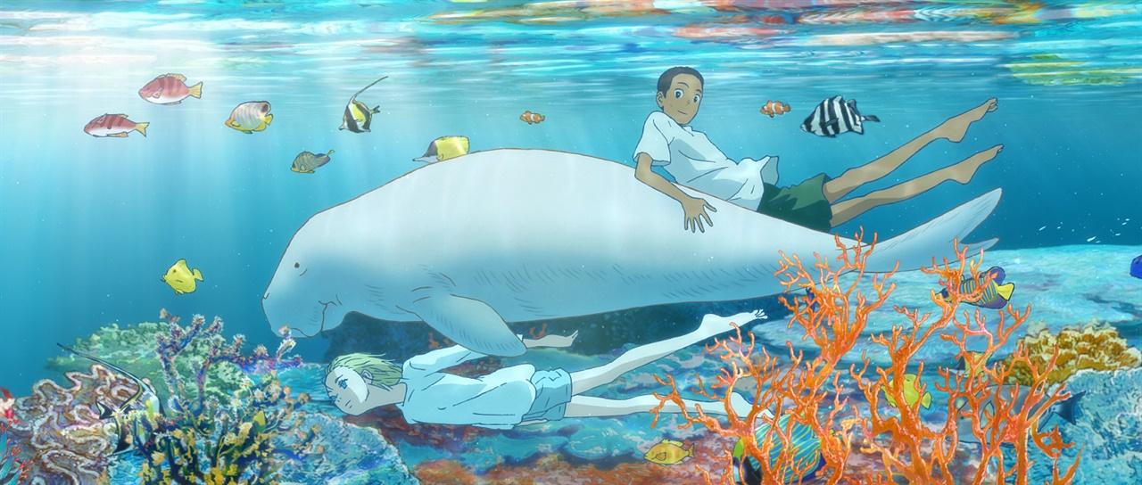 영화 <해수의 아이> 장면