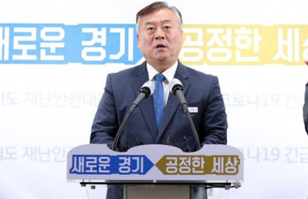 이재강 경기도평화부지사